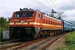 railways may stop loss making passenger trains
