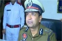 petition filed against dgp and many big officers