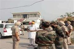 suspected drone flying in gurdaspur indo pak border