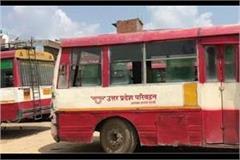 big action of uttar pradesh transport corporation