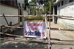 lower dhalpur out of containment zone
