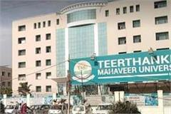 tmu of moradabad becomes suicide point for corona patients