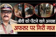 ips purushottam sharma suspended