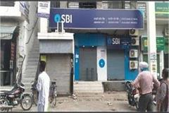 sbi s chief manager found corona positive bank closed