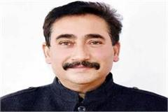 assembly speaker vipin singh parmar became the quarantine