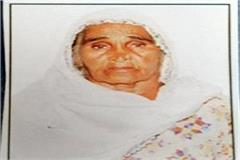 elder brother brutally murdered his sister