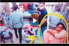 woman who steals pants from showroom imprisoned in cctv
