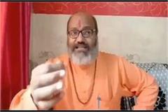 disputed statement of swami narasimhanand said hindu born 4 5 children
