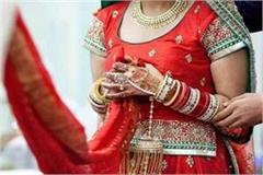 newly married girl dies under suspicious circumstances
