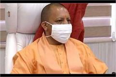demand for 900 pac soldiers cm yogi ordered immediate promotion