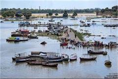 prayagraj danger of floods averted due to decrease in ganga yamuna water
