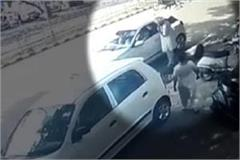 mohali beautiful thieves looted elderly baba captured in cctv