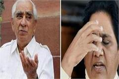 mayawati mourns the death of bjp strongman jaswant singh