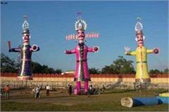dussehra festival will not be celebrated this time due to corona