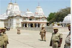 terrorists broke into gorakhnath temple police arrived with bomb squad