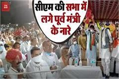 shivraj singh in morena campaign