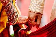 married to sister in law without divorcing wife