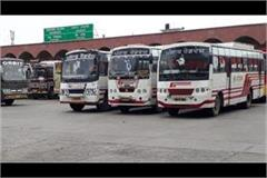 how long will punjab roadways have to wait for inter state bus service