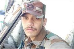 martyr bhupender body is expected to reach the village by this evening
