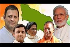 up byelection votes will be cast on 7 seats on november 3