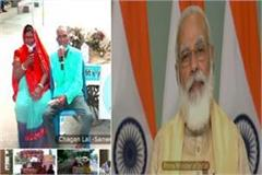 pm modi discussed with the broom making couple