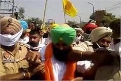 simarjeet singh bains arrested