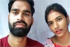 pareja amorosa hizo viral un video en las redes sociales