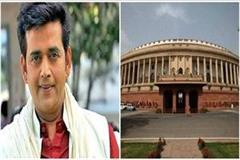 drug smuggling ruin the country s younger generation ravi kishan