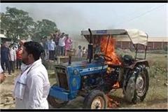 akali leader burnt tractor warns modi of self immolation
