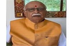all accused in babri case acquitted advani happy to hear the news