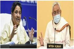 sc st class did not come under nitish mischief mayawati