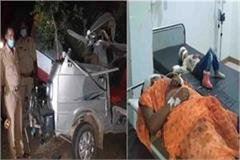 3 killed in road accident in kannauj