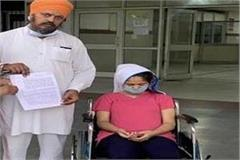pregnant woman s abortion in amritsar