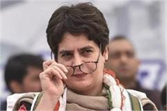 priyanka targets yogi government for government jobs