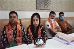 bjp woman officer accused of exploitation imran alim saifi