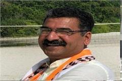 bjp made hitanand the co organization minister in mp