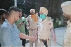 bullets fired at midnight in amritsar police overcame situation on the spot