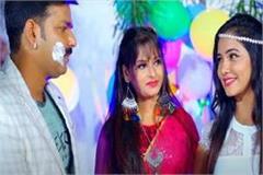 bhojpuri superstar pawan singh s song jaan ho sure aiha released youtube