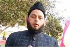 maulana rashid says muslim organizations will decide on