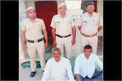 special staff team raided arrested 2 accused including illegal liquor