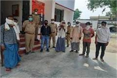 pashutskar and police encounter 5 accused arrested