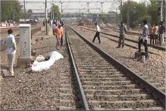 tragic accident in lalitpur rpf soldier died due to train