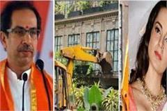 sadhus and saints angry over kangana s office being demolished