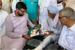 digvijay met nathha ram a farmer injured in lathicharge