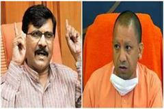 sanjay raut said we know what happens when yogi ji s cartoon is made in up
