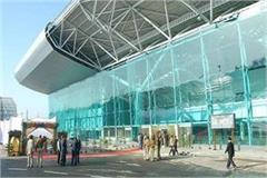 amritsar international airport has increased passenger traffic