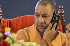 police arrests cm yogi s  government eraser  threat