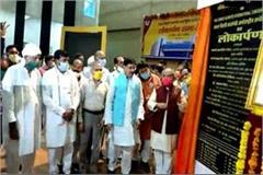 mp s largest international convention center inaugurated