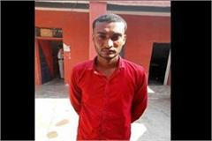 a black drunk businessman arrested in jail