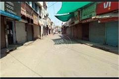 due to  punjab bandh  spleen of essential things affected